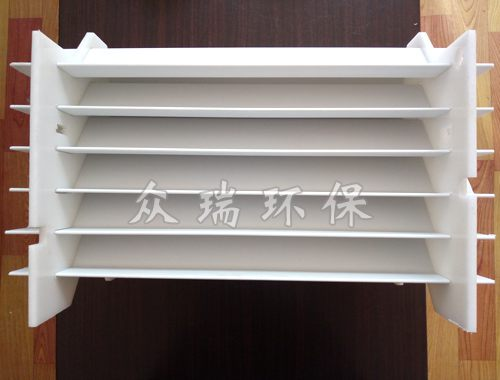 dui称式折板
